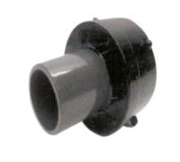Schlauchkopplungs- adapter