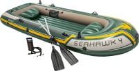Intex Schlauchboot Seahawk 4 Personen