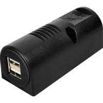 Aufbau-Power USB Steckdose 12V 2x USB