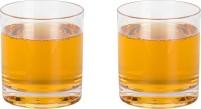 Berger Kunststoff Trinkgläser 2er Set transparent